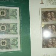 马鞍山回收购80年100元四连体图片