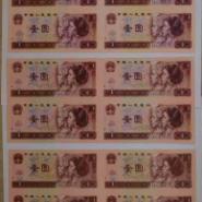 香港奥运整版钞回收价格1990年2元图片