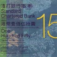 紧急回收澳门龙年纪念钞最新价格图片