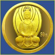 中国庚辰龙年生肖币4图片