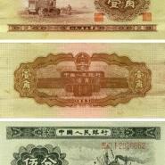 第二套人民币5元市场价格图片