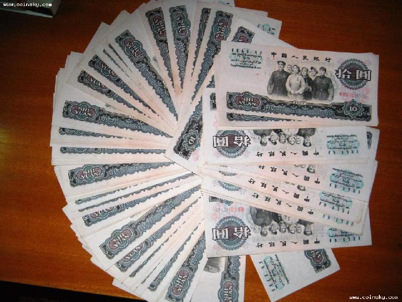 回收1980年2角纸币价格表