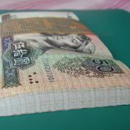 第四版人民币一百元图片