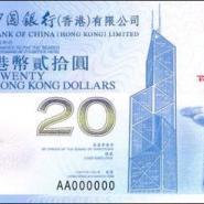 回购08年奥运会纪念钞价格图片