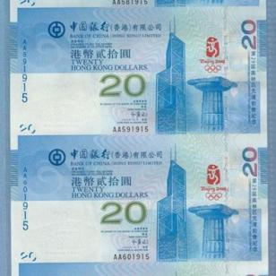 回收购大陆奥运钞市场价格图片