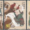 2004甲申年猴票图片