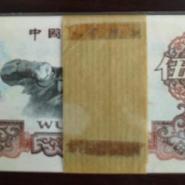 第三套人民币72年5角图片