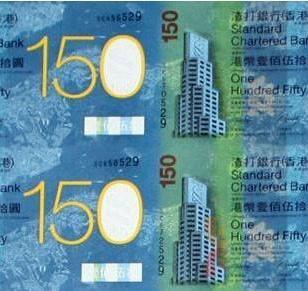 第四套人民币1元券四方联连体钞图片