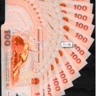 诚信收购香港20元四连体奥运钞图片