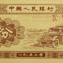 回收购车工2元平版