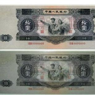 第二套人民币5元价格图片