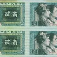 08年奥运纪念钞5图片