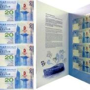 回收购大陆奥运钞发行量图片