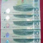 收购奥运10元纪念钞9图片