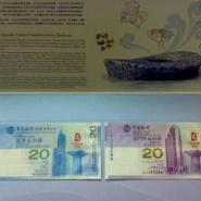 收购10元奥运纪念钞3图片
