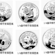 己卯兔年12盎司金生肖金银币图片