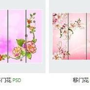 ABS塑料印刷机ABS塑料彩印图片
