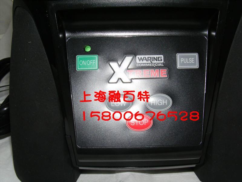 供应Waring专业搅拌机 调理机 搅拌机 果蔬机 榨汁机