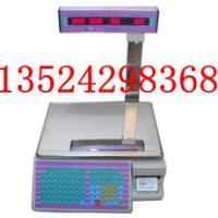 供应3公斤条码电子称价格‖3公斤条码电子称多少钱