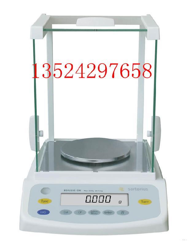 供应赛多利斯天平价格200克/1毫克电子天平