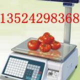 供应3公斤超市条码秤价格‖3公斤超市条码秤多少钱