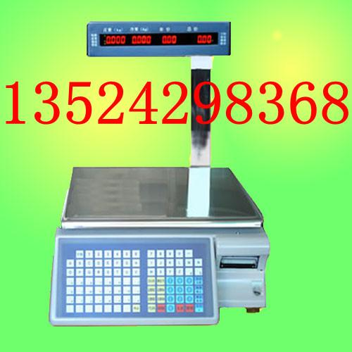 供应3公斤电子收银称价格‖3公斤电子收银称多少钱