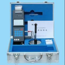 供应HLN160里氏硬度计