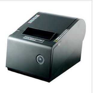 点菜系统分单打印