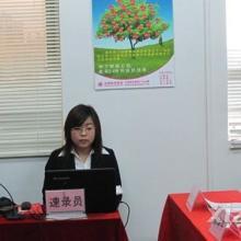 供应速来申请(中教)教师资格证速来申请中教教师资格证图片
