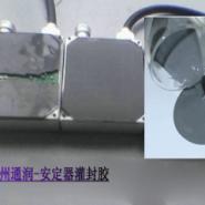 广州HID安定器灌封胶图片