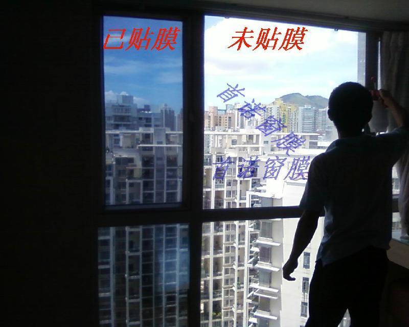 广东深圳窗户贴膜生产供应商:供应窗户贴膜