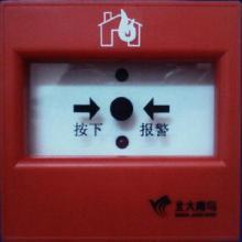 浙江金华供应北大青鸟J-SAP-JBF-301-EX防爆手动报警按钮