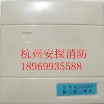 供应杭州批发松江HJ-1825输入输
