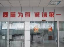杭州安探消防电子工程有限公司简介