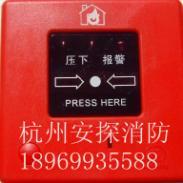 松江云安消防报警设备代理图片