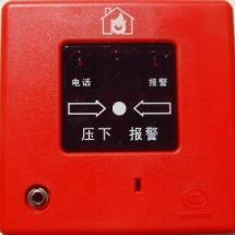供应上海松江云安本安型手报上海松江云安本安手动火灾报警按钮