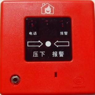 上海松江云安本安手动火灾报警按钮图片