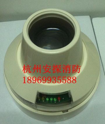 供应线型红外光束感烟探测器