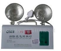供应杭州正品奇安消防双头应急灯