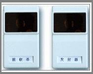 供应线型光束感烟探测器