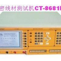 供应批发精密线材测试机CT-8688