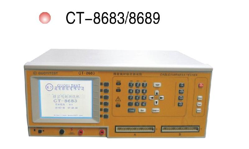 供应精密线材测试机CT-8683