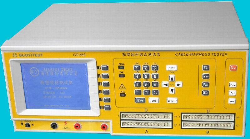 供应线材测试机CT350