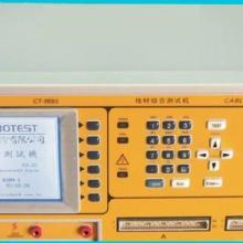 供應精密線材測試機CT-8685FA圖片
