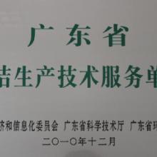 供应深圳清洁生产审核能源审计节能评估宝安区推进低碳经济发展工作方图片