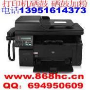 南京HP1020打印机加粉图片