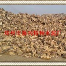 供应河南高铝骨料 河南耐火材料厂专供优质高铝骨料 河南耐火材料厂专供优质高铝骨料