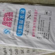 供应郑州高铝耐火水泥