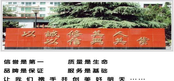郑州市新兴特种水泥厂
