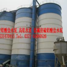 供应高铝耐火水泥的用途